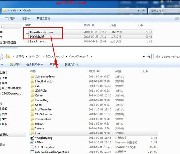复制补丁目录下的补丁文件覆盖到软件安装目录覆盖