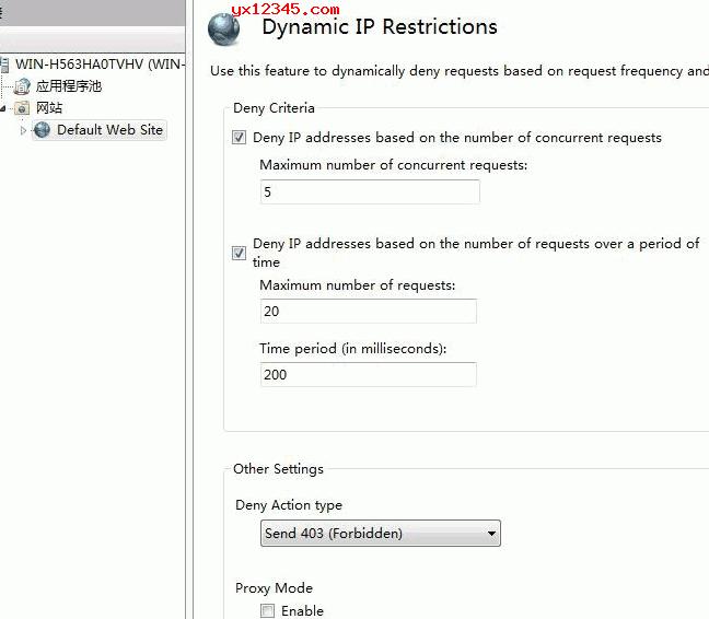 双击模块Dynamic IP Restrictions,进入相应设置,根据网站实际情况调整,最后点击应用就OK了。