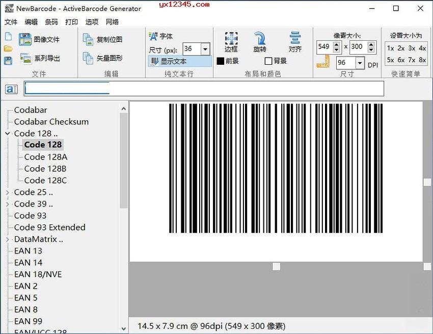 activebarcode汉化版_条形码制作、创建条形码软件