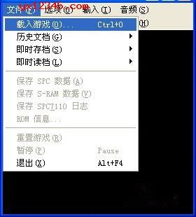 打开Snes9x模拟器,点击打开按钮载入ROMS