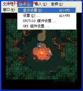 载入游戏ROMS后游戏将即刻开始