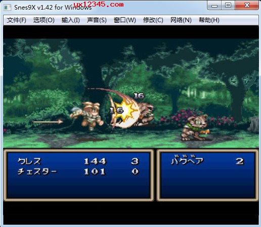 snes9x模拟游戏精彩画面截图