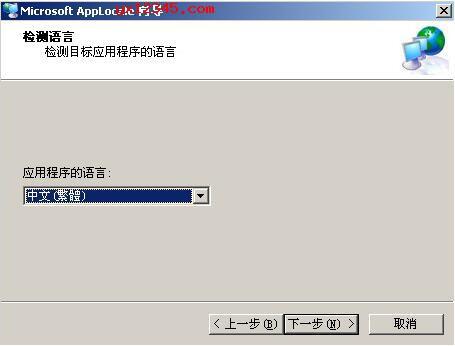 选择乱码语种,一般选择繁体中文即可