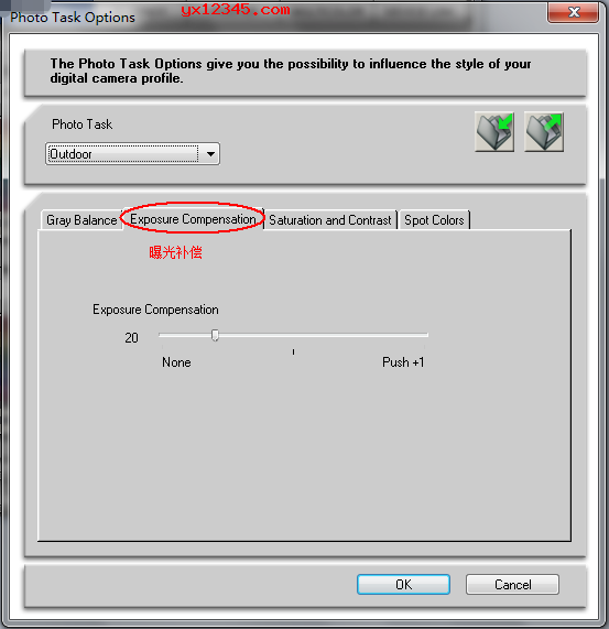 用矩形虚线框处理IT8.7/2校色卡的定位