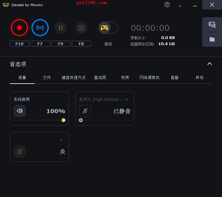 高清游戏录视频、游戏录屏软件_Movavi Gecata中文破解版