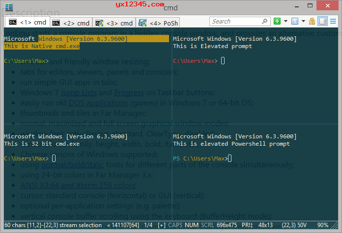 ConEmu使用cmd与powershell界面截图
