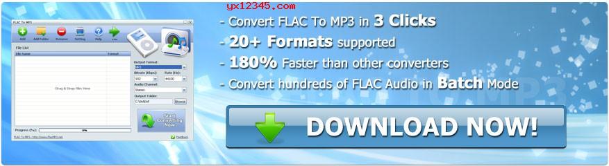 flac转mp3转换器_FLAC To MP3_将flac格式转成mp3格式