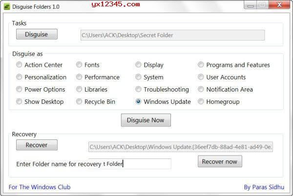 Disguise Folders文件夹伪装工具_将文件夹伪装成回收站、程序等