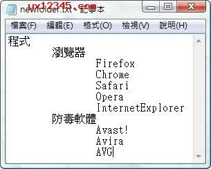 New Folder Wizard根据txt文件内容新建文件夹教程