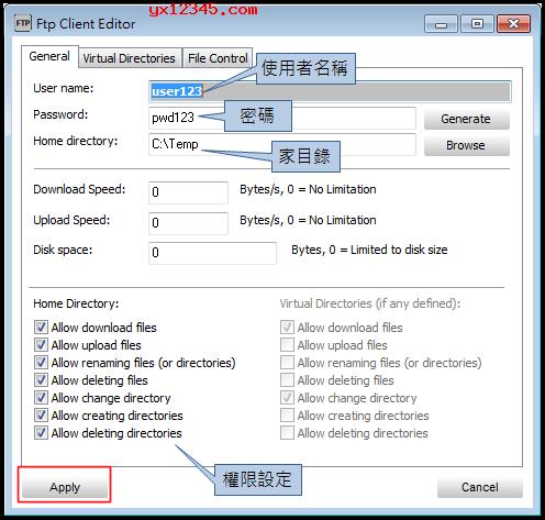 打开HomeFTPServer,设置账号密码与目录