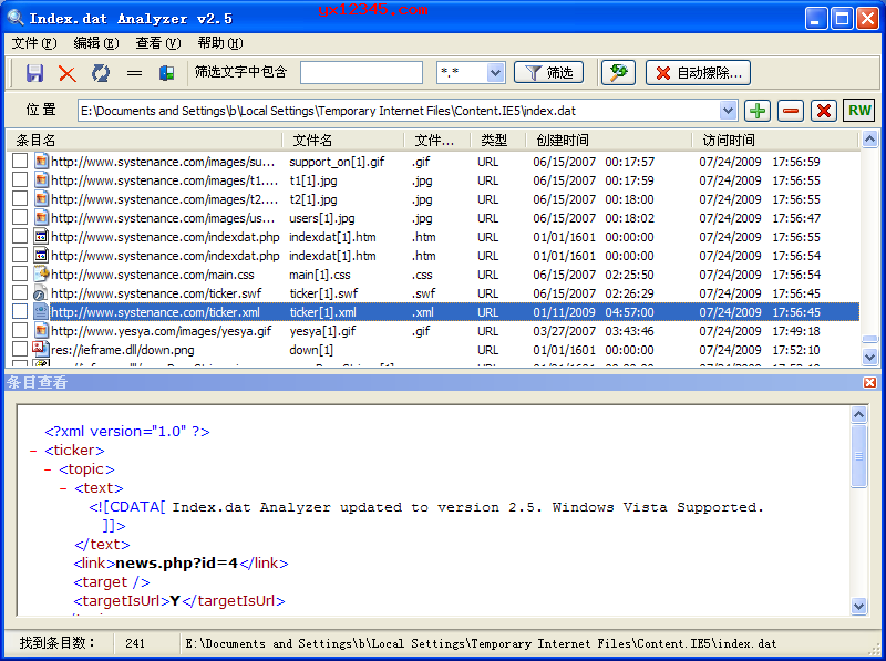 index.dat文件打开查看清空删除工具_Index.dat Analyzer