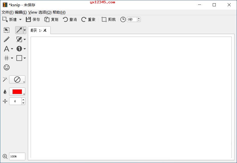 ksnip截屏软件_屏幕截图和注释工具