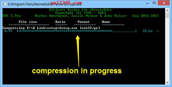 打开Alternate EXE Packer,载入dll文件或者exe程序即可自动开始加壳