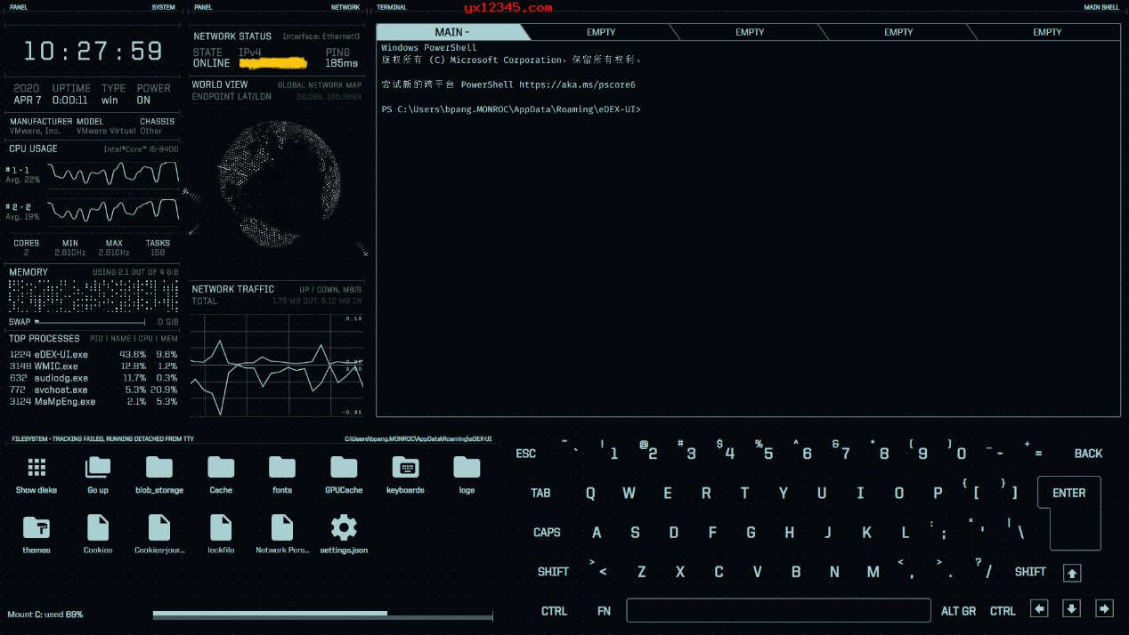 Themes: Tron-disrupted效果