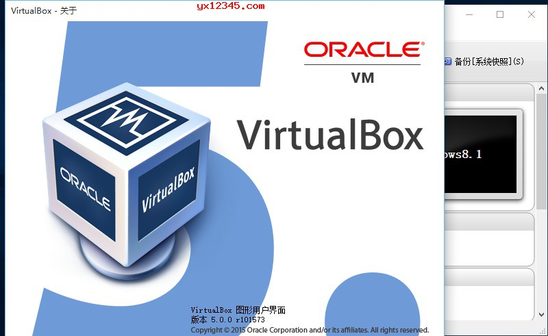 virtualbox海报