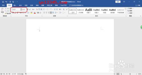 将sjqy字体文件复制粘贴进C:\WINDOWS\Fonts文件夹里