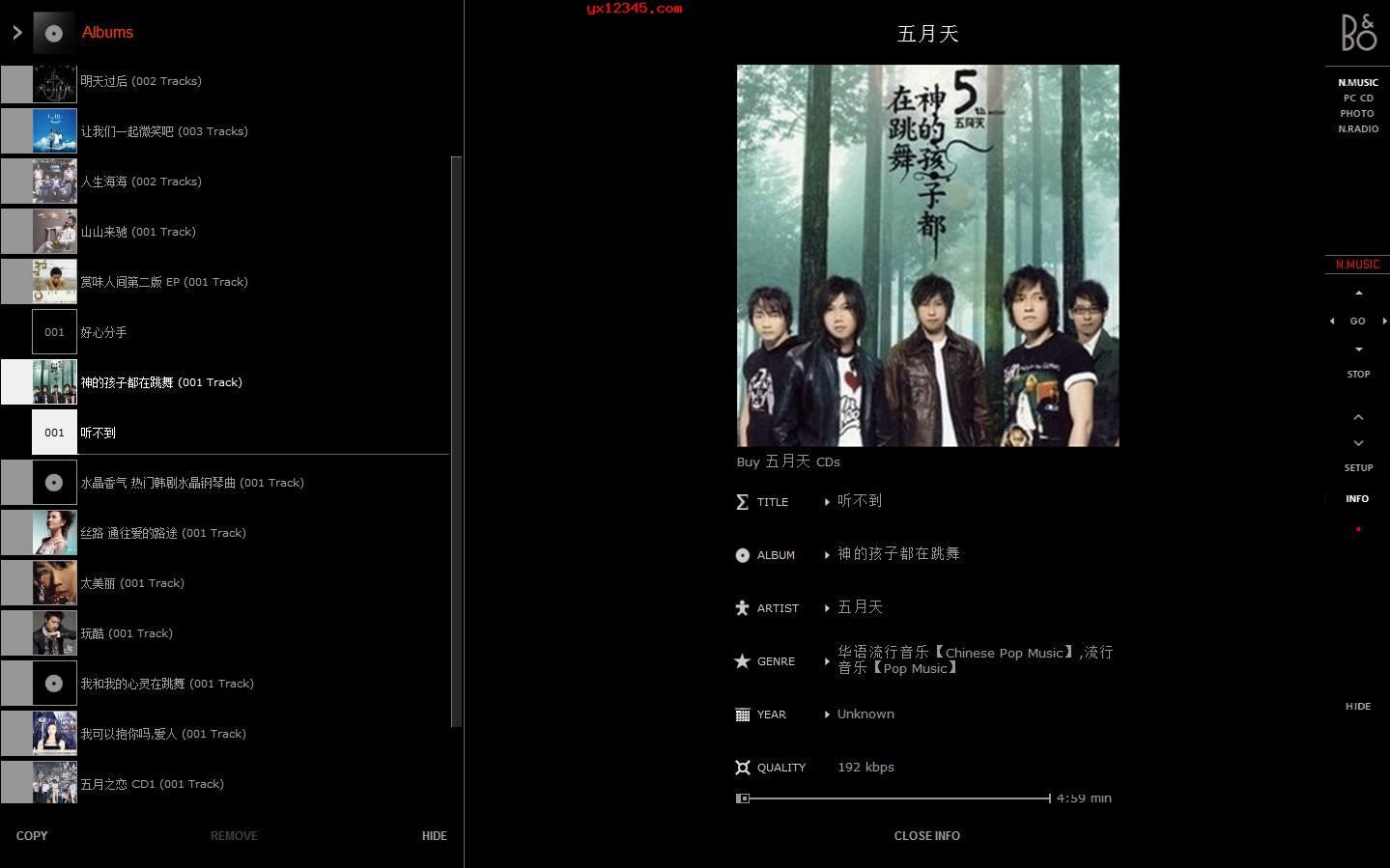 beoplayer汉化中文版_发烧友专用高音质音乐播放器