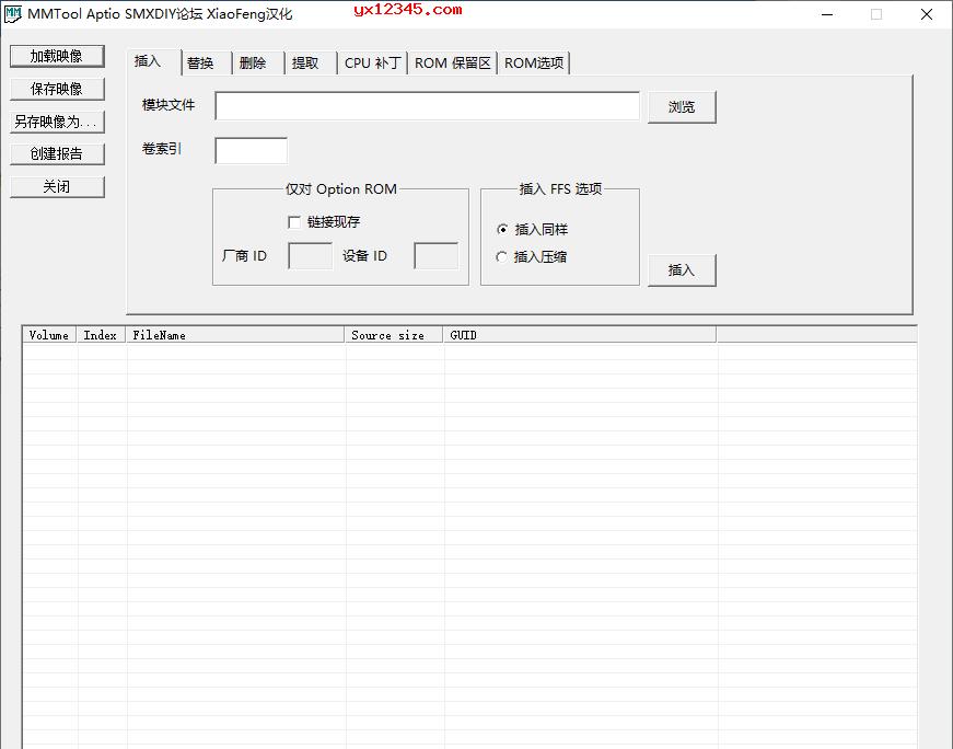 mmtool修改BIOS教程