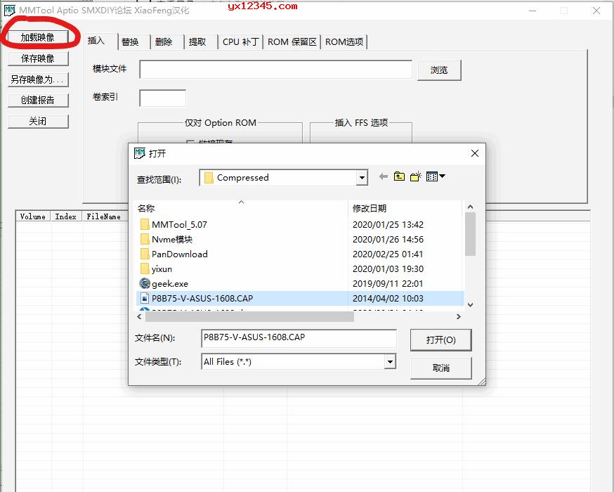打开mmtool汉化版,加载下载的BIOS文件。