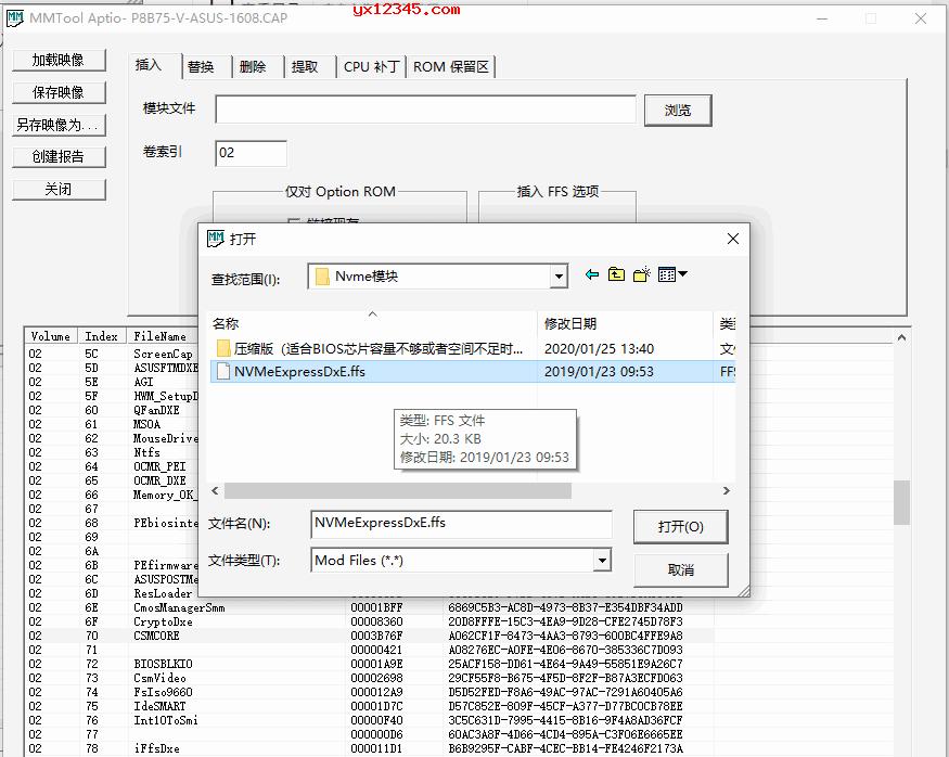 打开nvme模块文件,编辑信息,最后导出保存即可