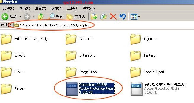 8bf格式ps滤镜安装教程