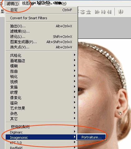 exe版ps滤镜安装教程