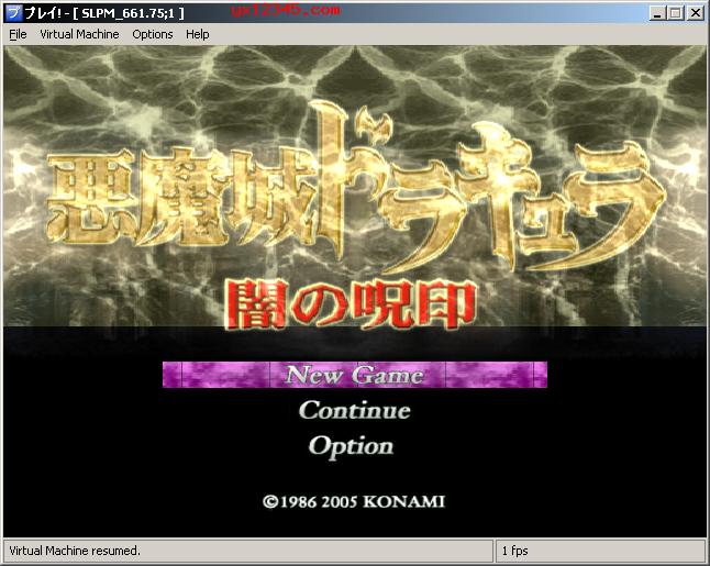 黑暗诅咒游戏界面截图