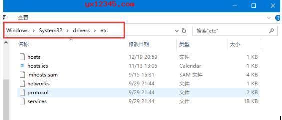 HOSTS网址屏蔽器使用教程