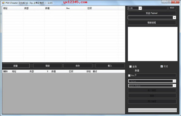 PS4 Cheater中文汉化版_ps4金手指修改工具