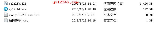 split4g分割ps3游戏文件教程