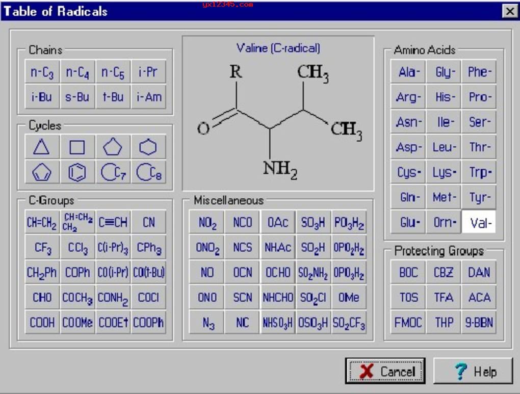 化学结构公式符号选择界面