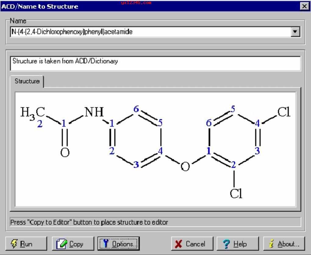 化学结构绘制界面