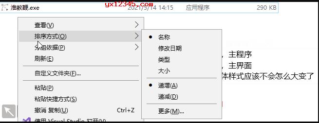 屏幕涂鸦、屏幕画笔工具_淮教鞭绿色版