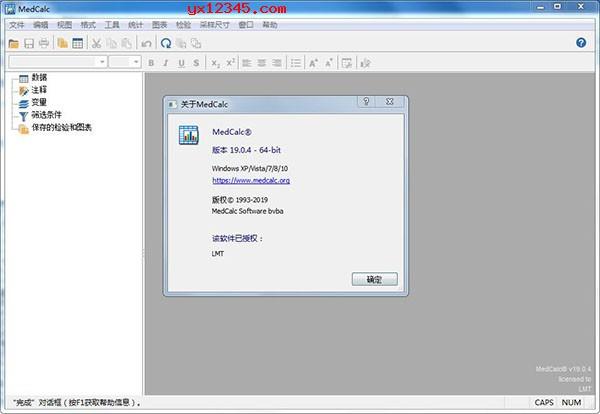 两个语言都选择Chinese simplified简体中文,点击OK保存即可切换成中文界面了。