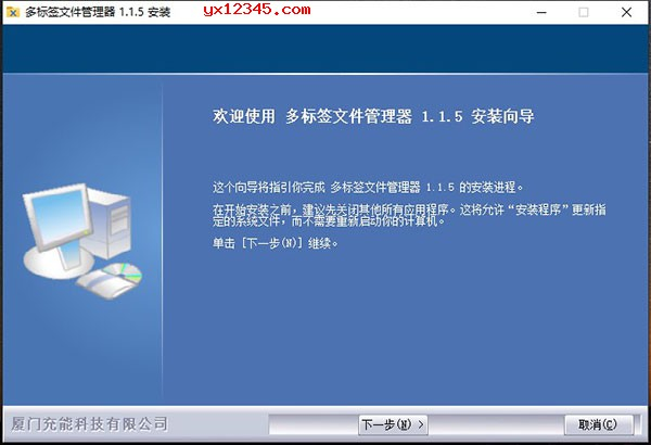 ExplorerX安装教程