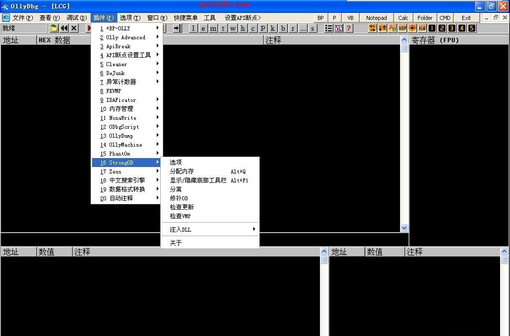 解压后将StrongOD.DLL插件粘贴到OD安装路径下的Plugin目录中即可