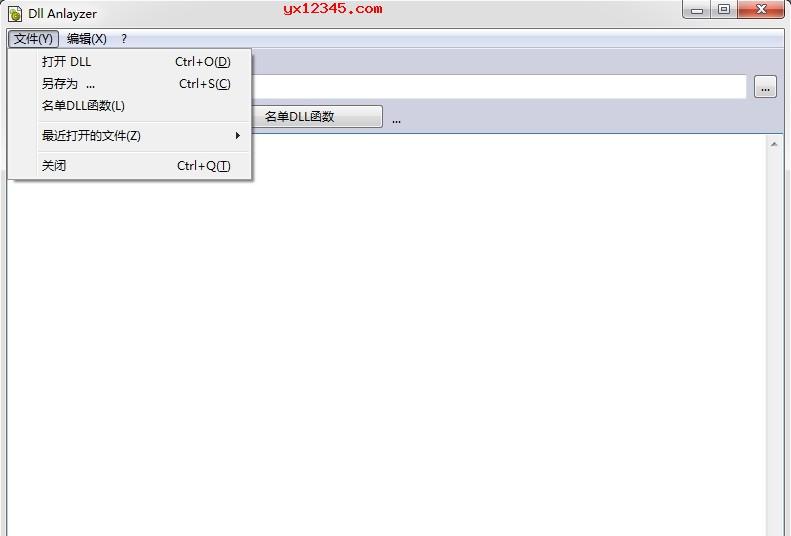 Alternate DLL Analyzer分析dll文件教程