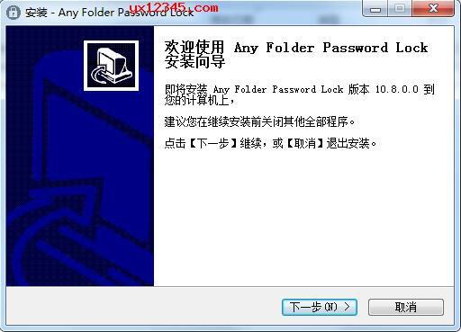 Any Folder Password Lock软件安装教程