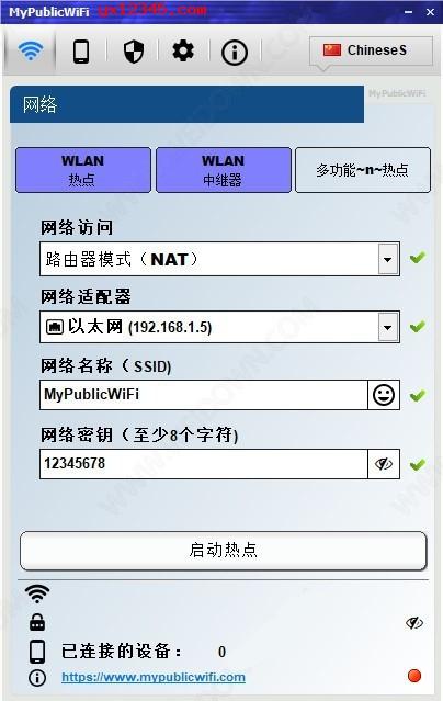 笔记本电脑wifi分享软件_MyPublicWiF_wifi热点共享