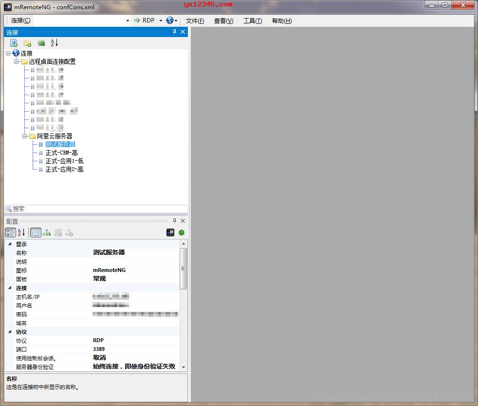 mremoteng连接3389远程桌面界面截图