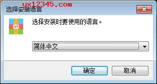 Any ZIP Password Recovery安装教程