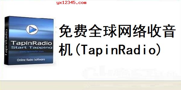 TapinRadio Pro海报