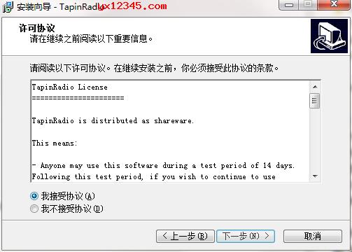 TapinRadio破解版安装教程