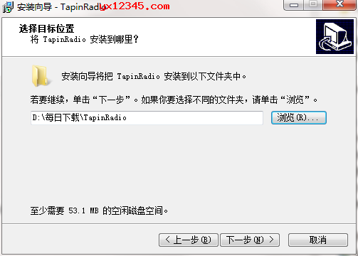 先安装官方软件