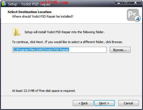 选中软件安装位置