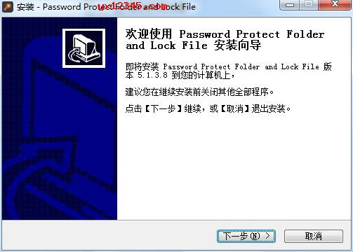 Password Protect Folder and Lock File安装教程