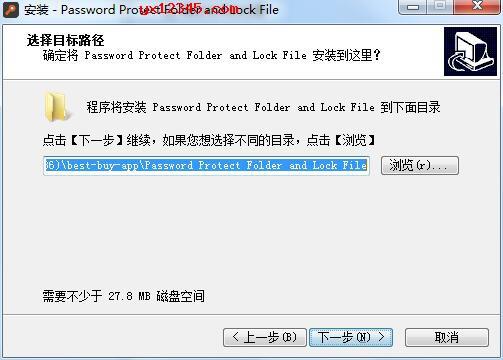 双击Setup.exe安装程序,选取软件安装位置
