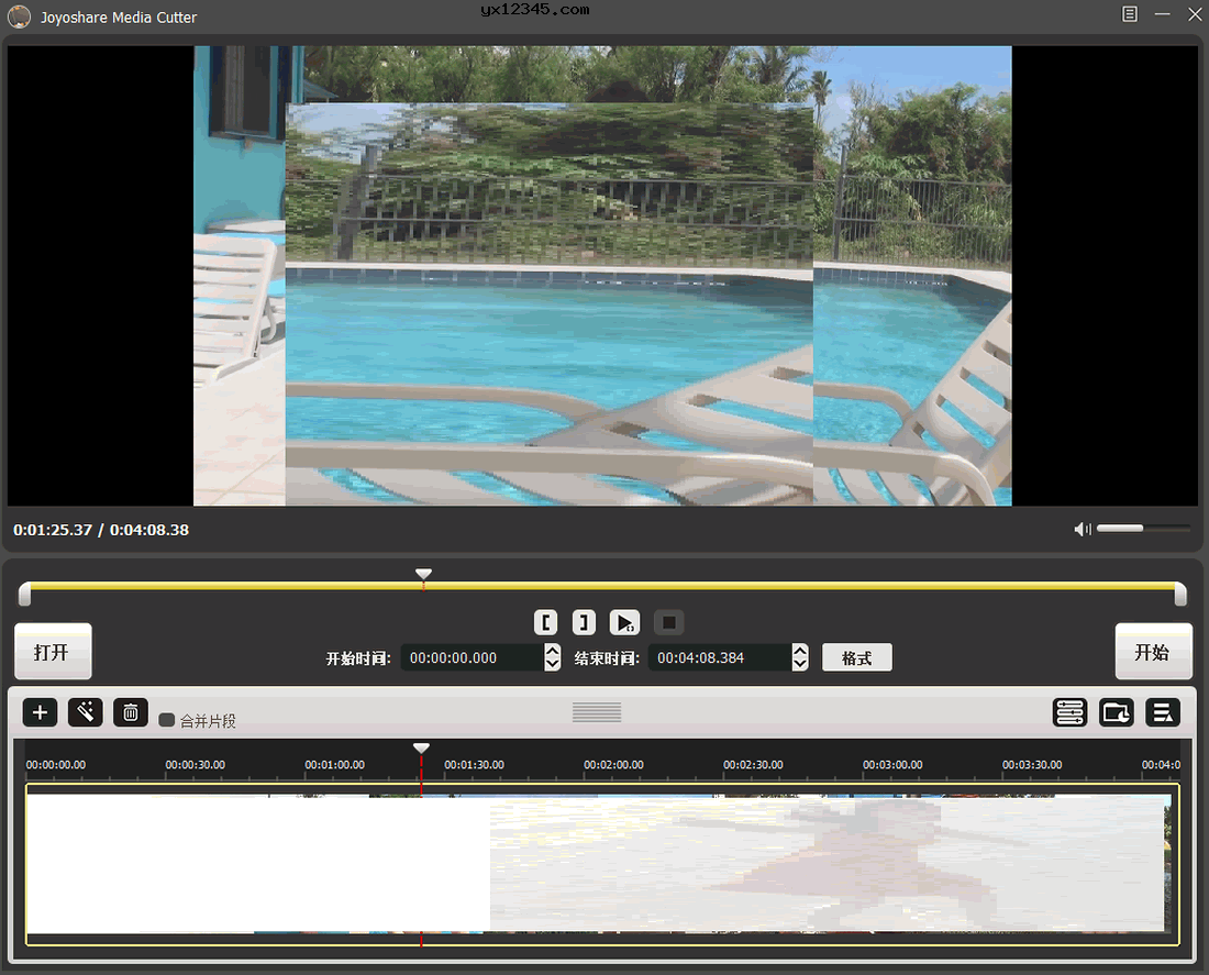 Joyoshare Media Cutter视频分割软件_将视频裁剪剪切成片段