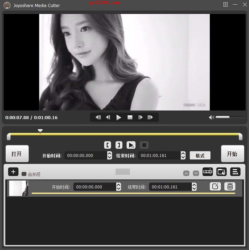 汉化版界面1