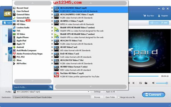 打开软件,第一步添加要转换的4K视频文件,随后配置输出设置